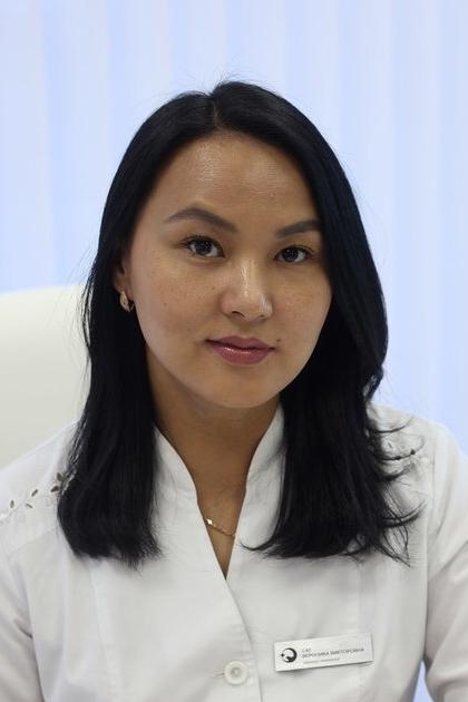 Сат Вероника Викторовна